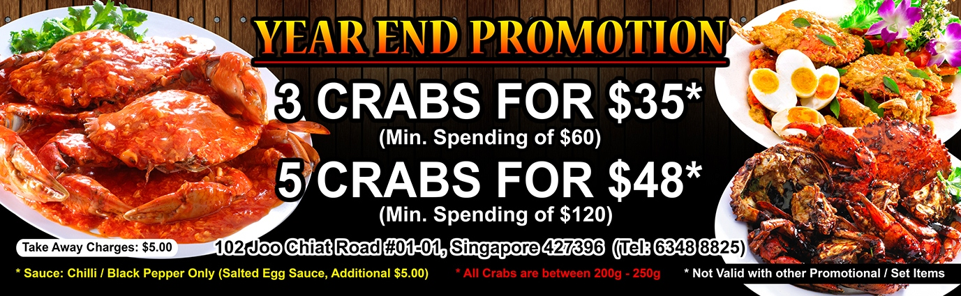 Year End Promotion Banner